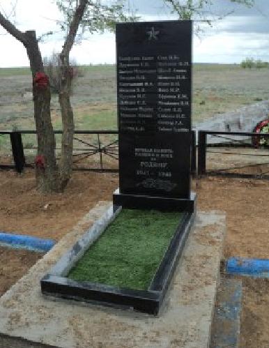 х. Стасов Ахтубинского р-на. Обелиск на могиле неизвестного летчика и его экипажа погибших в 1942 году