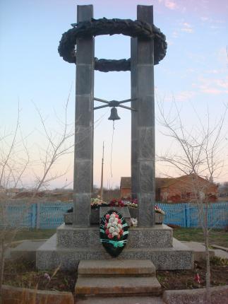 с. Раздор Камызякского р-на. Памятник «Символ подвига и скорби», установленный в 1995 году по улице Степной.