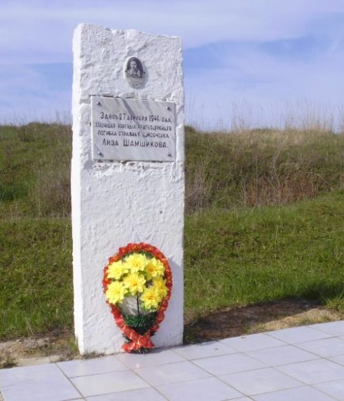 д. Беседино Белевского р-на. Памятный знак, посвященный военфельдшеру Лизе Шамшиковой на месте ее гибели.