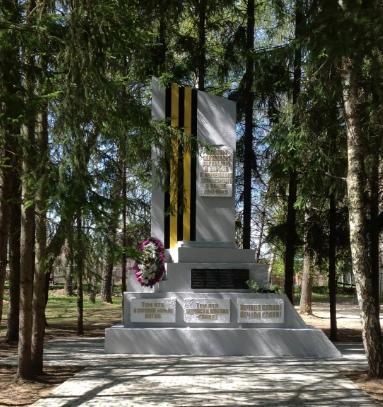 п. Ланьшинский Заокского р-на. Братская могила советских воинов.