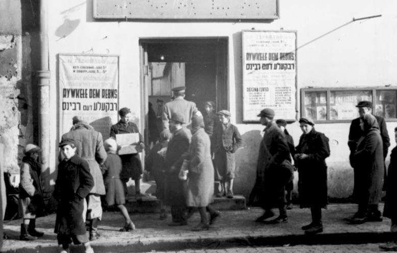 Театр «Эльдорадо» на улице Дзельна. Июнь 1941 г.