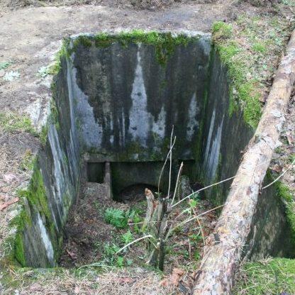 Остатки оборонительных сооружений.
