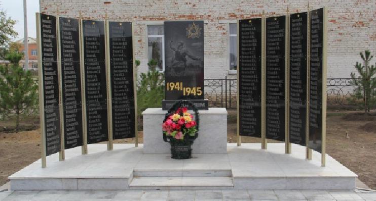 с. Трудфронт Камызякского р-на. Памятник по улице Куйбышева, установленный в 2013 году в честь односельчан, погибших в годы войны.