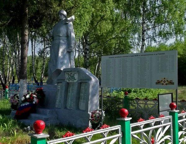 д. Гамово Белевского р-на. Памятник, установленный на братской могиле в 1969 году, в которой похоронены советские воины.