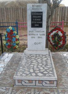 с. Болдырево Володарского р-на. Памятник по улице Набережной, установленный в 2002 году в честь погибших земляков в годы войны.