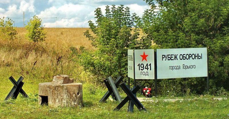 Памятник-ЖБОТ на трассе Богородск – Оранки.