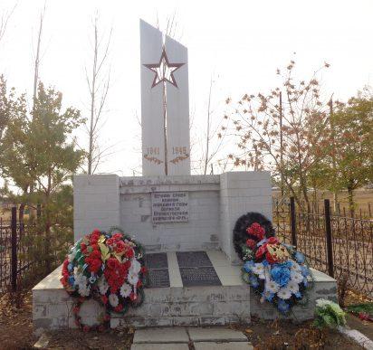 п. Винный Володарского р-на ул. Памятник по улице Лати Каримова, установленный в 2015 году в честь погибших земляков в годы войны.