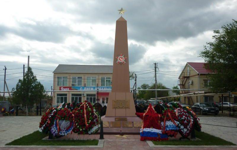 п. Володарский. Обелиск по улице Мичурина, установленный в честь погибших воинов в годы войны.