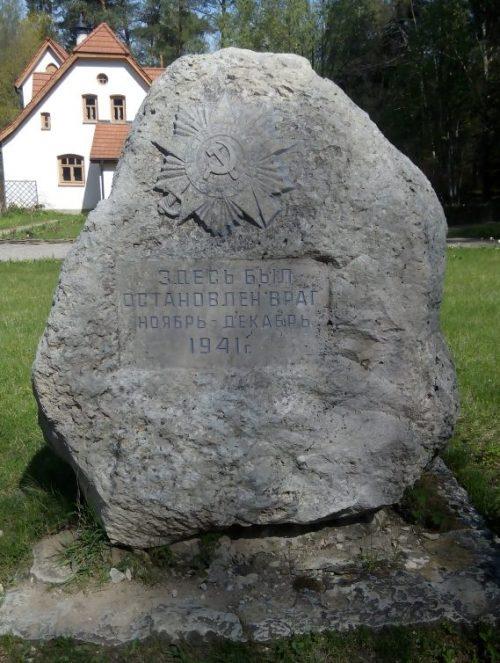 п. Поленово Заокского р-на. Памятный знак, на месте, где было остановлено наступление фашистов.