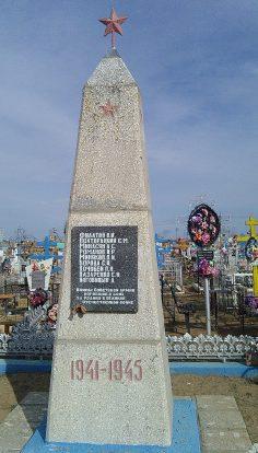 с. Красный Яр. Воинское захоронение солдат, умерших от ран в эвакогоспитале №4938.