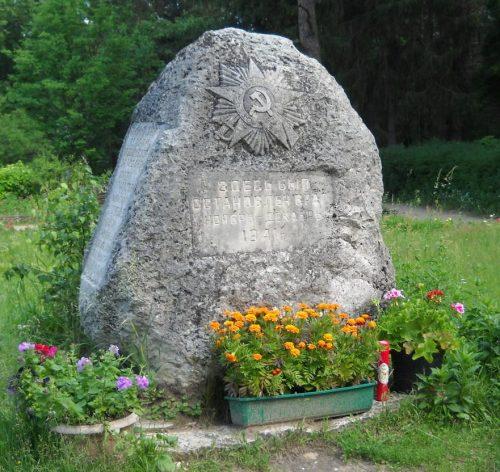 с. Страхово Заокского р-на. Памятный знак, на месте, где было остановлено наступление фашистов.