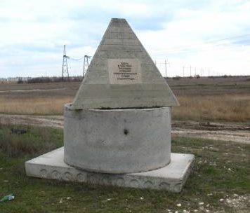 Памятный знак на среднем оборонительном обводе «К».
