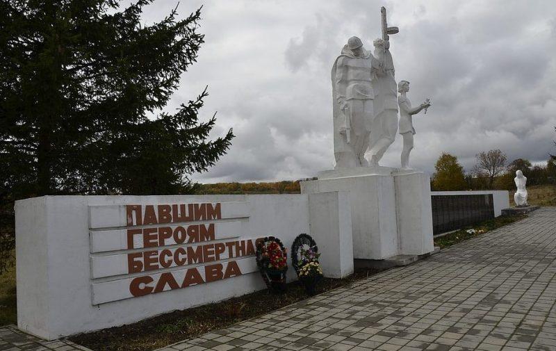 с. Архангельское Каменского р-на. Памятник, установленный на братской могиле, в которой похоронены советские воины, погибшие в годы войны.