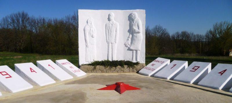 с. Каменское. Памятник, установленный в 1987 году на братской могиле, в которой похоронены советские воины, погибшие в годы войны.