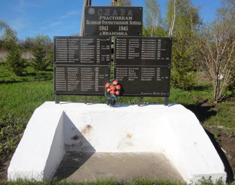 д. Александровка Кимовского р-на. Памятник, установленный на братской могиле, в которой похоронены советские воины, погибшие в годы войны.