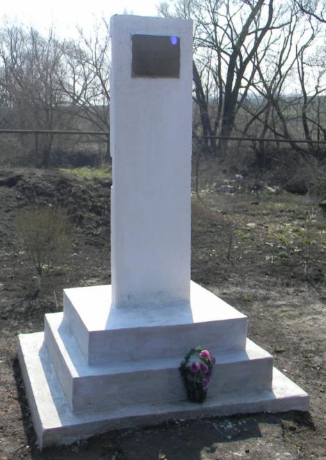 д. Дудкино Кимовского р-на. Памятник, установленный на братской могиле, в которой похоронены советские воины, погибшие в годы войны.