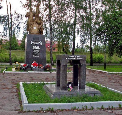 г. Щекино. Памятник, установленный на братской могиле, в которой похоронены советские воины.