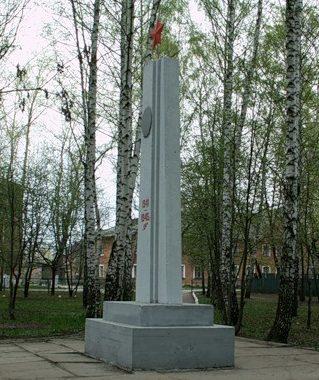 г. Кимовск. Памятник, установленный на братской могиле, в которой похоронены советские воины, погибшие в годы войны.
