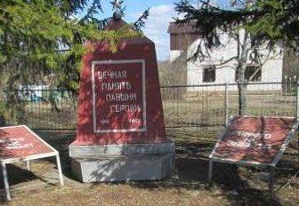 с. Аксиньино Венёвского р-на. Памятник, установленный на братской могиле, в которой похоронены советские воины.