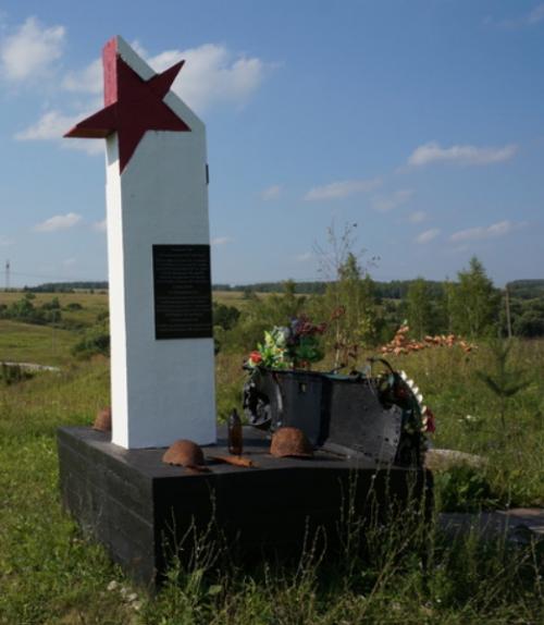 д. Павловское Ясногорского р-на. Памятник, установленный на братской могиле, в которой похоронены советские воины.