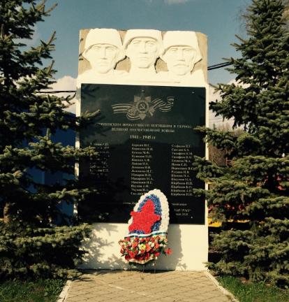 п. Ревякино Ясногорского р-на. Памятник погибшим рабочим Ревякинского металлопрокатного завода, установленный в 1969 году.