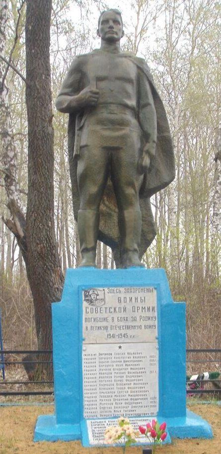 с. Грибовка Венёвского р-на. Памятник, установленный в 1971 году на братской могиле, в которой похоронены советские воины.