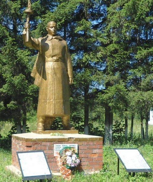 с. Хотушь Ясногорского р-на. Памятник погибшим односельчанам, установленный в 1975 году.