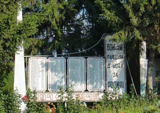 с. Дьяконово Венёвского р-на. Обелиск, установленный на братской могиле, в которой похоронены советские воины.