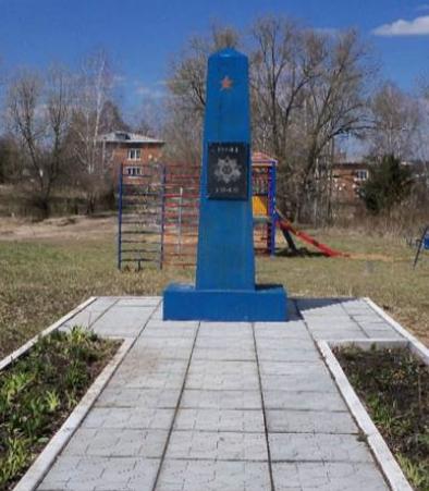 п. Каменный Венёвского р-на. Обелиск, установленный на братской могиле, в которой похоронены советские воины, погибшие в годы войны.