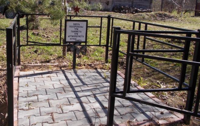 с. Козловка Венёвского р-на. Братская могила советских воинов.