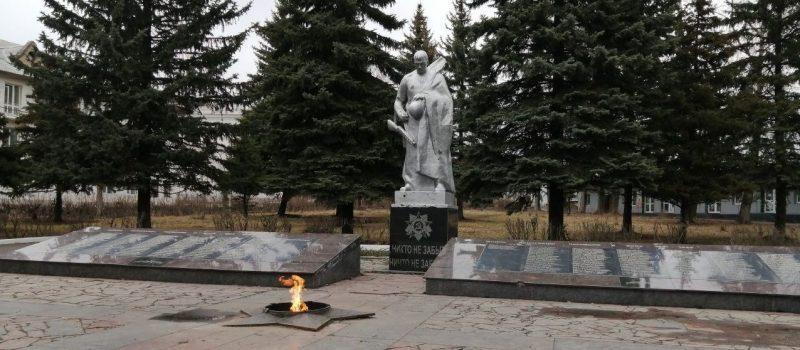 г. Ясногорск. Памятник погибшим ясногорцам, установленный в 1968 году по улице Горького.
