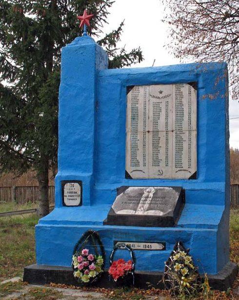 с. Борятино Воловского р-на. Памятник погибшим землякам.