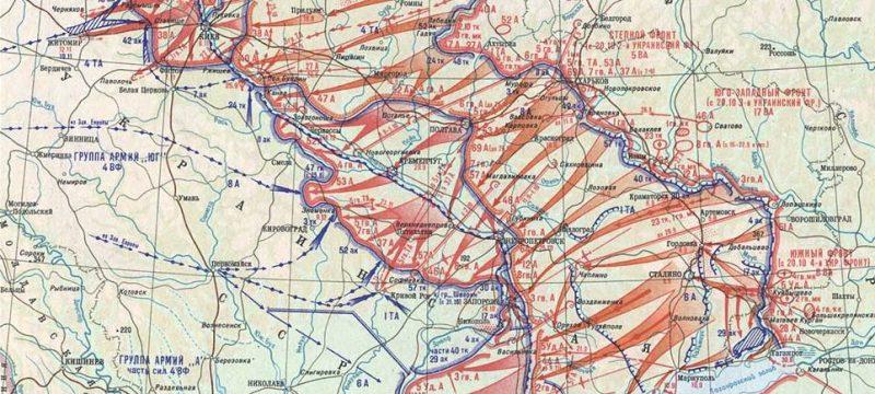 Карта-схема боевых действий Степного фронта.