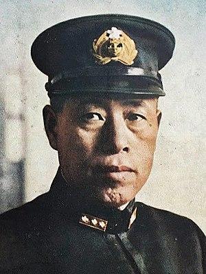 Адмирал Ямамото.