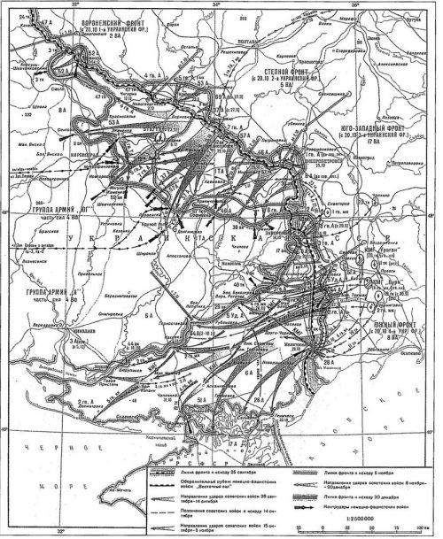 Карта-схема Нижнеднепровской операции.