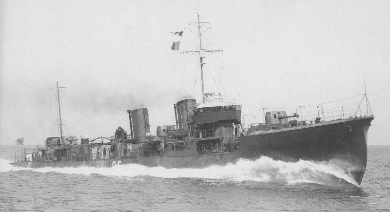 Японский эсминец «Uzuki».
