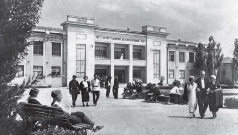 Довоенный Бердянск.