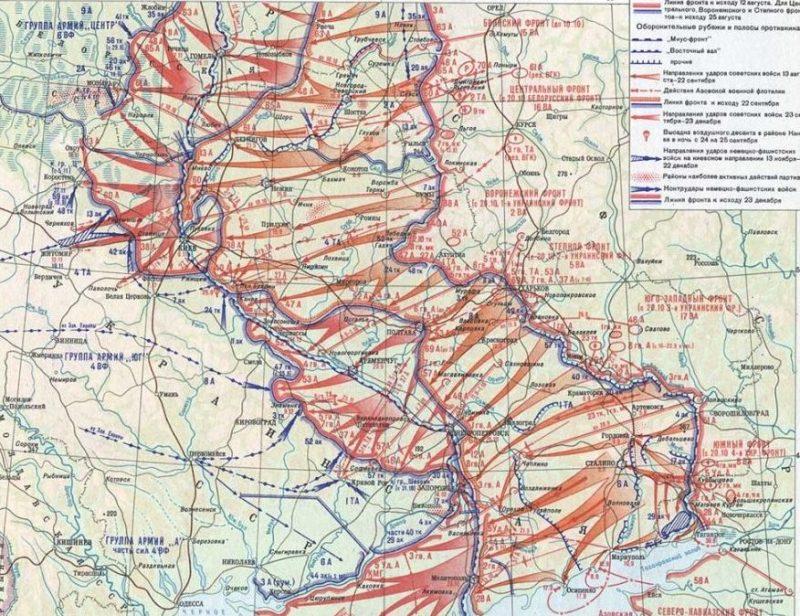 Карта-схема боевых действий в августе-декабре 1943 года.