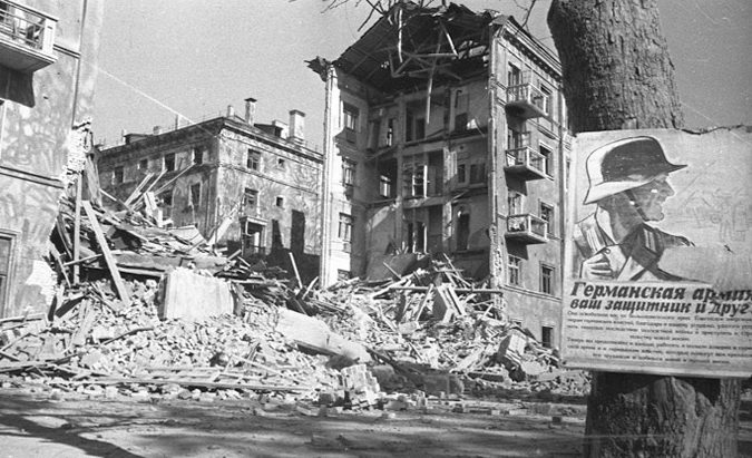 Разрушенный Брянск.
