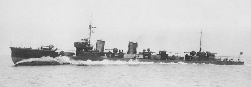 Погибший эсминец «Nagatsuki».