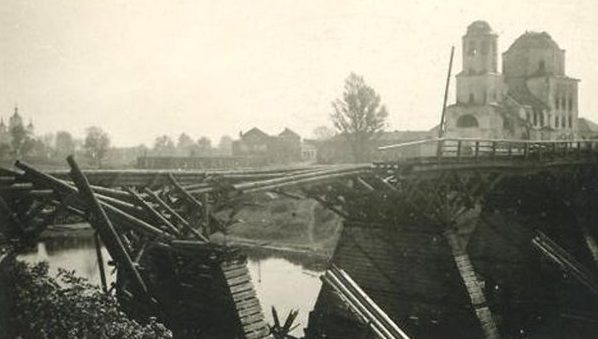 Разрушенный мост. 1941 г.