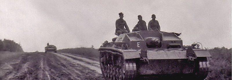Штурмовые орудия «Штуг-ІІІ Е» двигаются к переправе у х. Воровского. 2 сентября 1941 г.