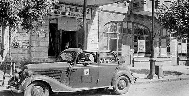 Немецкая комендатура. 1942 г.