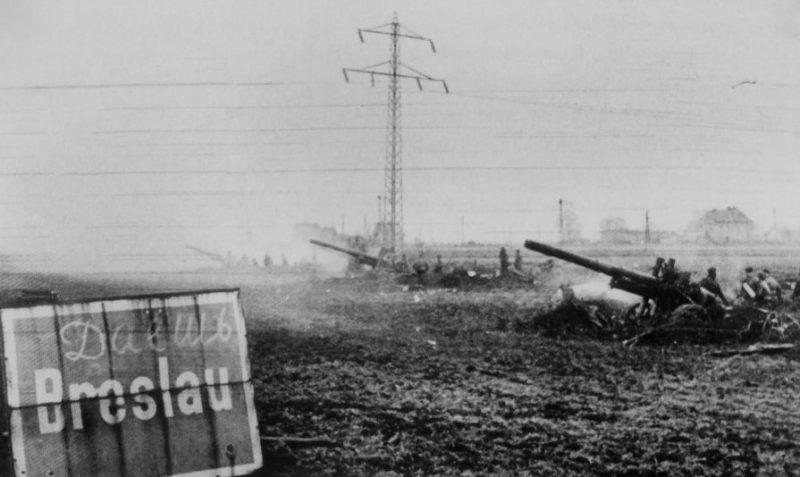 Обстрел Бреслау с тяжелых орудий. Февраль 1945 г.