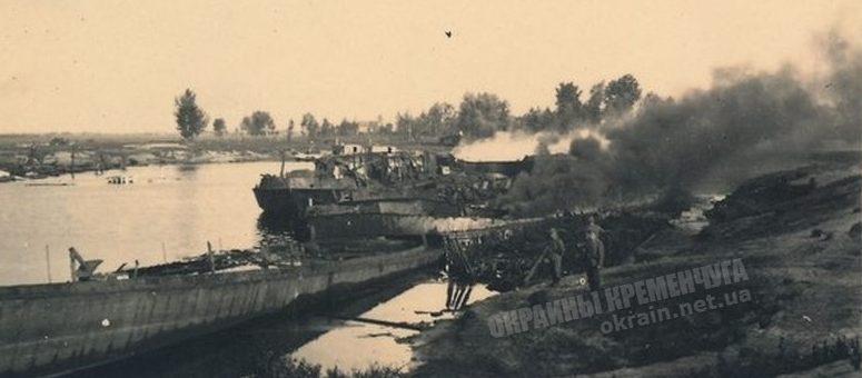 Горящие корабли в затоне. Сентябрь 1941 г.