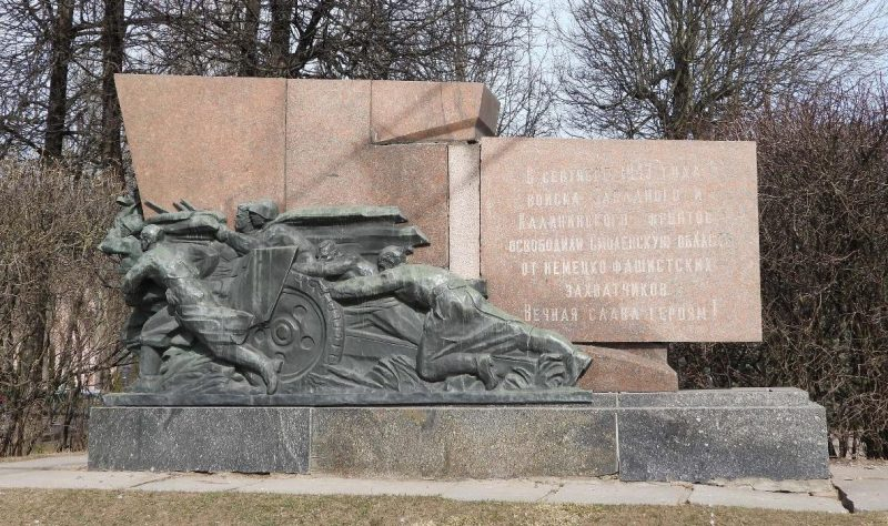 г. Смоленск. Памятный знак, установленный в 1967 году в честь освободителей города - войскам Западного и Калининского фронтов. Автор - Г. Самоделкин.