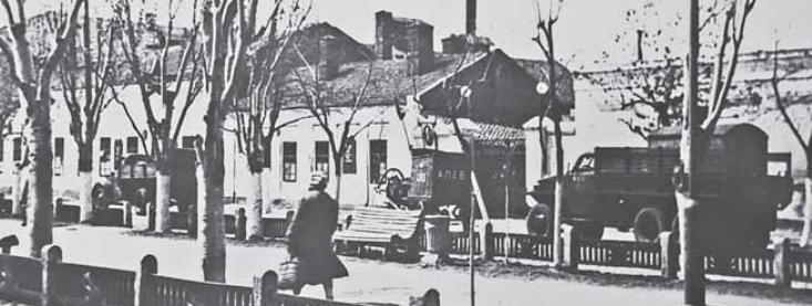 Центральная улица города. 1945 г.