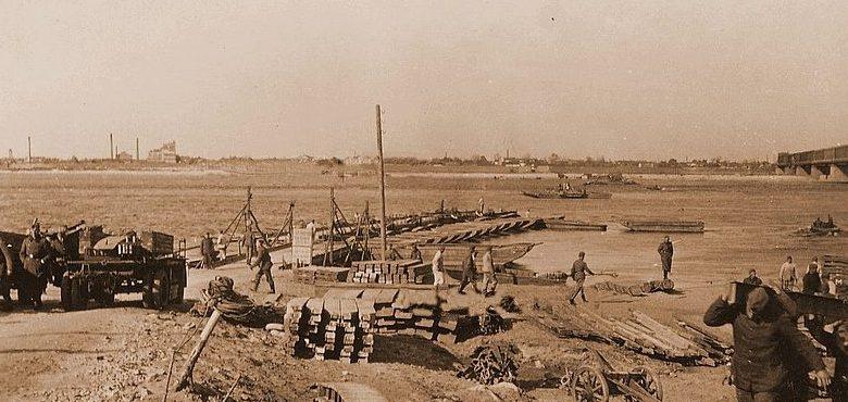 Строительство переправы. Сентябрь 1941 г.