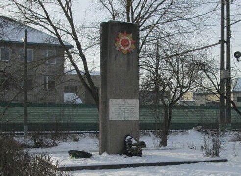 г. Смоленск. Памятный знак по улице Московский Большак на Железнодорожной станции Колодня, где с августа 1941 года по январь 1942 года действовала подпольная группа.