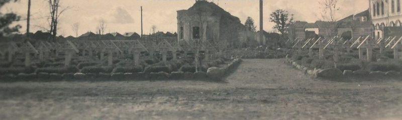 Немецкое кладбище. 1942 г.